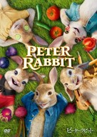 Peter Rabbit - Japanese DVD movie cover (xs thumbnail)