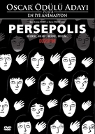 Persepolis - Turkish Movie Cover (xs thumbnail)