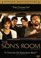 La stanza del figlio - DVD cover (xs thumbnail)