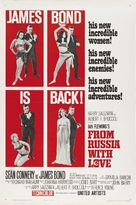 From Russia with Love - Theatrical poster (xs thumbnail)