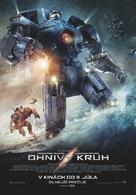Pacific Rim - Slovak Movie Poster (xs thumbnail)