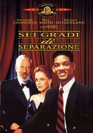 Six Degrees of Separation - Italian Movie Poster (xs thumbnail)
