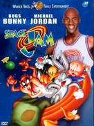 Space Jam - DVD cover (xs thumbnail)