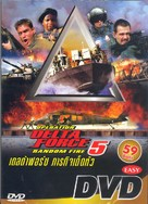 Operation Delta Force 5: Random Fire - Thai DVD cover (xs thumbnail)