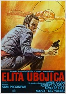 The Killer Elite - Croatian Movie Poster (xs thumbnail)