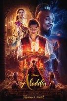 Aladdin - Danish Movie Poster (xs thumbnail)