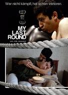 MI último round - German DVD cover (xs thumbnail)
