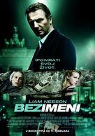 Unknown - Serbian Movie Poster (xs thumbnail)