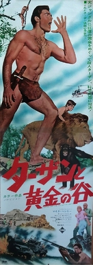 Tarzan and the Valley of Gold - Japanese Movie Poster (xs thumbnail)
