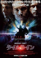 Timeline - Japanese Movie Poster (xs thumbnail)