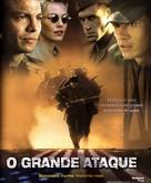 The Great Raid - Brazilian poster (xs thumbnail)