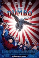 Dumbo - Thai Movie Poster (xs thumbnail)