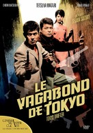 Tôkyô nagaremono - French DVD movie cover (xs thumbnail)