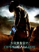 Cowboys & Aliens - Russian Movie Poster (xs thumbnail)