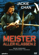 Spiritual Kung Fu - German DVD cover (xs thumbnail)