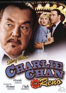 Charlie Chan in Reno - DVD movie cover (xs thumbnail)