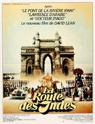 A Passage to India - French Movie Poster (xs thumbnail)