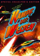 The War of the Worlds - German DVD cover (xs thumbnail)