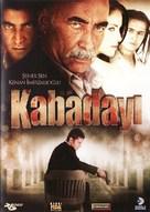 Kabadayi - Turkish Movie Cover (xs thumbnail)