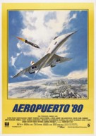 The Concorde: Airport '79 - Spanish Movie Poster (xs thumbnail)