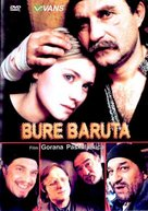 Bure baruta - Yugoslav poster (xs thumbnail)