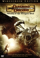 Dungeons And Dragons 2 - DVD cover (xs thumbnail)