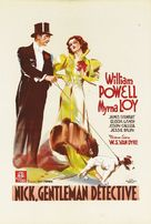 After the Thin Man - Belgian Movie Poster (xs thumbnail)