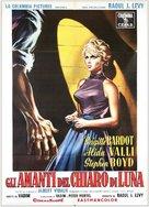 Les bijoutiers du clair de lune - Italian Movie Poster (xs thumbnail)