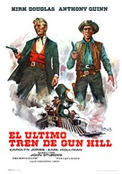 Last Train from Gun Hill - Spanish Movie Poster (xs thumbnail)