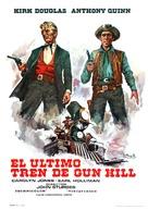Last Train from Gun Hill - Spanish Movie Poster (xs thumbnail)