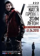 Kak ya provel etim letom - Russian Movie Poster (xs thumbnail)