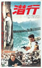 Masquerade - Japanese Movie Poster (xs thumbnail)