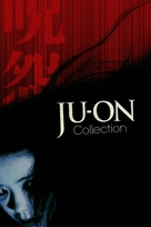 Ju-on - Movie Cover (xs thumbnail)