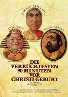 Deux heures moins le quart avant Jésus-Christ - German Movie Poster (xs thumbnail)
