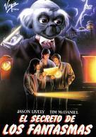 Hollywood-Monster - Spanish DVD cover (xs thumbnail)