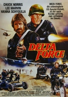 The Delta Force - German Movie Poster (xs thumbnail)