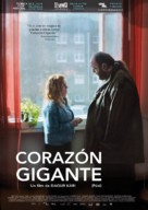 Fúsi - Spanish Movie Poster (xs thumbnail)