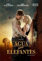 Water for Elephants - Argentinian DVD movie cover (xs thumbnail)