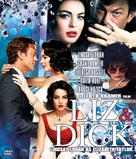 Liz & Dick - Singaporean DVD cover (xs thumbnail)