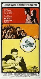 A Girl Named Tamiko - Movie Poster (xs thumbnail)