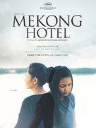 Mekong Hotel - French Movie Poster (xs thumbnail)
