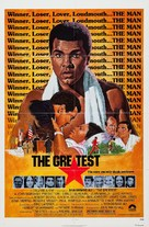 The Greatest - Movie Poster (xs thumbnail)