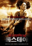 Doomsday - South Korean Movie Poster (xs thumbnail)