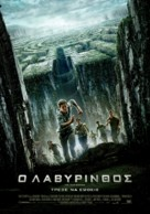 The Maze Runner - Greek Movie Poster (xs thumbnail)
