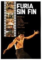 Jing wu men xu ji - Movie Poster (xs thumbnail)
