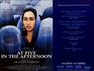 Panj é asr - Movie Poster (xs thumbnail)