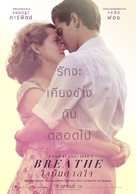 Breathe - Thai Movie Poster (xs thumbnail)