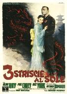 Three Stripes in the Sun - Italian Movie Poster (xs thumbnail)