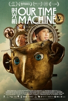 Our Time Machine - Movie Poster (xs thumbnail)