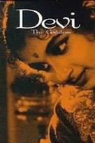 Devi - Indian VHS cover (xs thumbnail)